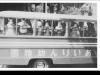 愛隣スクール・バス